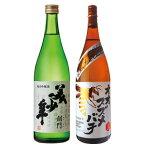 【熊本の清酒・焼酎セット】美少年 剣門<純米吟醸酒>・オオスズメバチ<20年熟成米焼酎> 1.8Lが合計2本