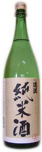 【6本で送料無料】(北海道は除く)濃醇辛口【通潤】 純米酒 1.8L