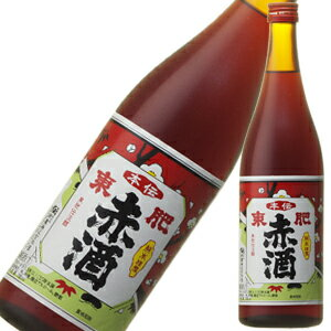 本伝東肥赤酒720ml