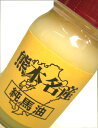 純馬油 熊本名産(人吉農産) 70g - くまの焼酎屋
