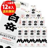 白岳パック 純米製 1.8L×12本(景品付)