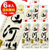 山河パック 純米焼酎 1.8L×6本
