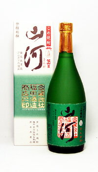 35度 山河 古酒 【純米】 720ml-aの商品画像