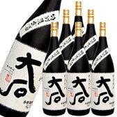 大石 特別限定酒 (裸瓶) 720ml 6本入