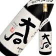 大石(裸瓶)1800ml