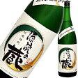 源流の蔵 限定酒 1.8L