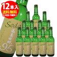Soda!温泉焼酎95<長期熟成古酒の炭酸割>330ml瓶×12本
