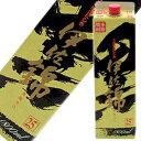 黒伊佐錦パック芋焼酎1.8L