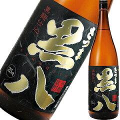 6本で送料無料(北海道・沖縄除く)さつま黒八ビン 芋焼酎 1.8L