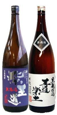 王道楽土1.8L /紫王道1.8L人気の芋焼酎セット各1本【合計2本】