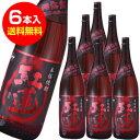 紅蓮頴娃紫芋焼酎1.8L6本入