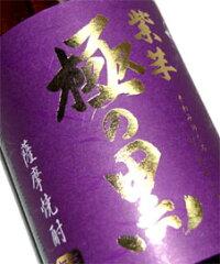 12本で送料無料(北海道は除く)毎年2回発売 九州限定の紫芋焼酎!極の黒 紫芋仕込 720ml