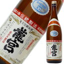 30度龍宮黒糖焼酎1.8L