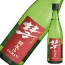 彗 DONATI(ドナティ)初汲み純米吟醸 720ml