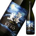 西海の薫 KURO opera オペラ 芋焼酎 25度 1800ml