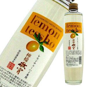 レモン徹宵