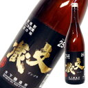 文蔵 黒ラベル<甕仕込>米焼酎 常圧蒸留 1800ml