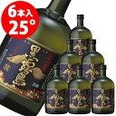 黒霧島瓶入25度720ml×6本芋焼酎<送料無料対象外品><12本毎に1送料です>