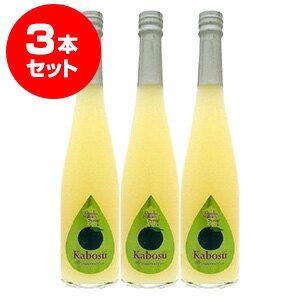 大分カボスシロップ×3本 果汁60% 500ml<九州ご当地フルーツシロップ>