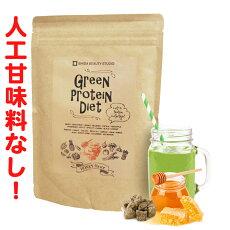 GreeNProteiNDietグリーンプロテインダイエット黒糖ハニー味250g
