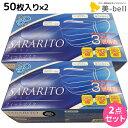 SARARITO フィットマスク 50枚入り ×2個セット / 【あす楽】 【在...