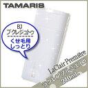 タマリス ラクレア プルミエ シャンプー BJ (ブクレジュトゥ) 210mL 癖毛用しっと…