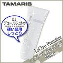 【送料無料】タマリス ラクレア プルミエ トリートメント DJ (デュール ジュトゥ) 230…