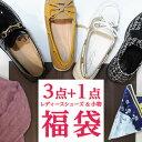 送料無料 福袋 レディース シューズ 靴 パンプス 3品 セット 人気 ローファー オックスフォード プチプラ 楽しい 運試し トップス 小物 ベルト 帽子 母の日