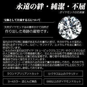 ネックレスK18ラインストーンライングラデーションレディースゴールド18金18k華奢ダイヤモンド0.2ctシンプルアズキチェーンピンクゴールドホワイトゴールドペンダントおしゃれかわいい誕生日プレゼント送料無料ラッピング無料