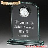時計付き 楯 大 喜寿祝い 感謝状 定年退職 周年記念 記念品 金婚式 銀婚式 記念時計 名入れ 贈り物 名前入り 置き時計 オリジナル プレゼント 送料無料 お買い物マラソンxポイントアップ