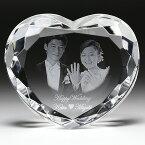 結婚記念名前入り名入れギフト写真彫刻ハート結婚式記念品人気結婚指輪結婚祝い誕生日プレゼント/オリジナル/プレゼント/送料無料
