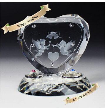 リングピロー 完成品 指輪台 指輪交換 結婚式 記念品 結婚 オリジナル プレゼント wedding 結婚記念日 ウェディング プチギフト お祝い 贈り物