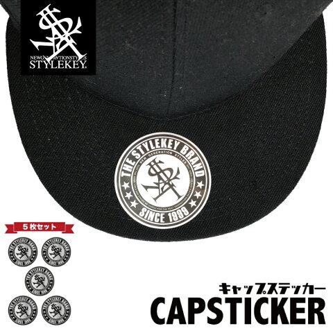 STYLEKEY スタイルキー ステッカー CAP STICKER[5枚セット](SK99-ET001) ストリート系 DJ ヒップホップ レゲエ ダンス ロック バンド B系 キャップ 帽子 シール シルバー メタリック ラベル NEWERA ニューエラ スケボー スノーボード スキー BMX 47