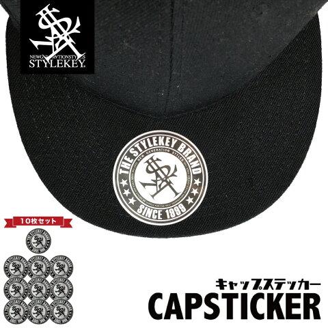 STYLEKEY スタイルキー ステッカー CAP STICKER[10枚セット](SK99-ET002) ストリート系 DJ ヒップホップ レゲエ ダンス ロック バンド B系 キャップ 帽子 シール シルバー メタリック ラベル NEWERA ニューエラ スケボー スノーボード スキー BMX 47