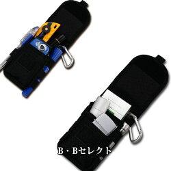 携帯電話ポーチ&ワークバッグ47FB47ケーススマートフォン/カバー携帯/スマホケース/携帯ケース/ケース小物/引き出し小物/携帯充電/ケース携帯/携帯スマートフォン