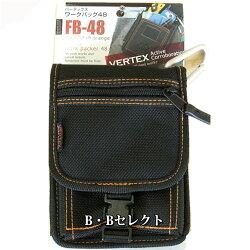 携帯電話ポーチ&ワークバッグ48FB48ケーススマートフォン/カバー携帯/スマホケース/携帯ケース/ケース小物/引き出し小物/携帯充電/ケース携帯/携帯スマートフォン