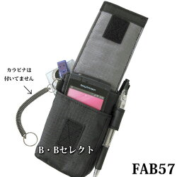 薄型小物ケーススマホ対応FAB-57/スマートフォン/携帯充電/ケース携帯/携帯スマートフォン/スマートフォンケース/ケーススマートフォン/カバー携帯/スマホケース/携帯ケース/ケース小物/引き出し小物/