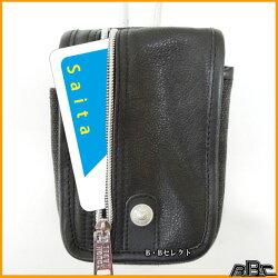 スマートケースフタ付きL小物ケースDC-44(スマホケース,スマホポーチ,小物収納,小物入れポーチ,携帯ケース,携帯電話ケース)