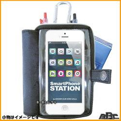 スマートケースクリアフタ付きL小物ケースDC-46(スマホケース,スマホポーチ,小物収納,小物入れポーチ,携帯ケース,携帯電話ケース)