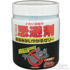 ネズミ対策に!ねずみの通り道に仕掛けましょうねずみがいやがるゼリー(400g)〜ハーブの香りと...