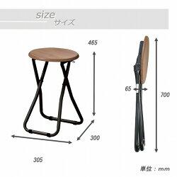 送料無料PFC-M18折り畳みスツールコンパクトで便利な折りたたみイス(スツールパイプ椅子折りたたみチェアー折りたたみ椅子一人用いすコンパクト折り畳みチェア折りたたみチェア折りたたみいすカウンタースツールフォールディングスツール折りたたみスツール)