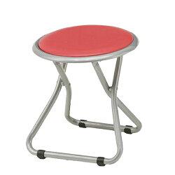 送料無料FC6326-7折りたたみパイプ椅子ロータイプレッド(折りたたみスツールスツールパイプ椅子折りたたみチェアー折りたたみ椅子一人用パイプいす折り畳みチェア折りたたみチェア折りたたみいすBBセレクトおりたたみ椅子椅子折り畳み椅子おしゃれ)