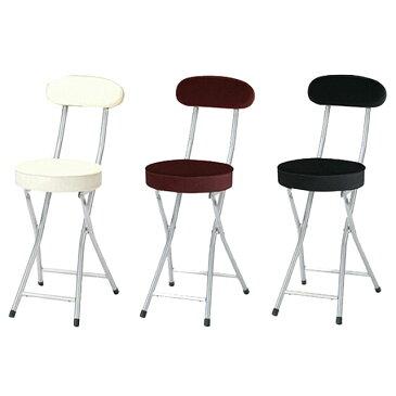 送料無料 PFC-CP55 P-フォールディングチェア( 折りたたみ椅子 おしゃれ カウンターチェア 折りたたみ ハイチェア 椅子 チェア パイプ椅子 イス 折りたたみチェア 折り畳み椅子 いす 折りたたみチェアー フォールディング チェアー カウンター 軽量 背もたれ付き 背もたれ )