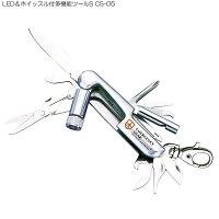 【中林製作所】LED&ホイッスル付多機能ツールSCS-05
