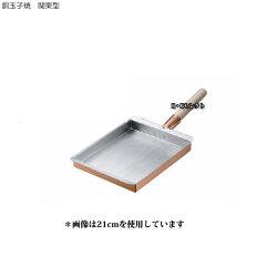 【送料無料】銅玉子焼関東型30cmNo0750(玉子焼き器関東風,玉子焼き器銅製,卵焼き器日本製)