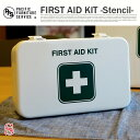 FIRST AID KIT-STENCIL S(ファーストエイドキット-ステンシルS)DM502S PACIFIC FURNITURE SE...