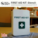 FIRST AID KIT-STENCIL M(縦型) 【ファーストエイドキット-ステンシルM(縦型)】DM505S PAC...
