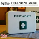 FIRST AID KIT-STENCIL M(横型) 【ファーストエイドキット-ステンシルM(横型)】DM506S PAC...