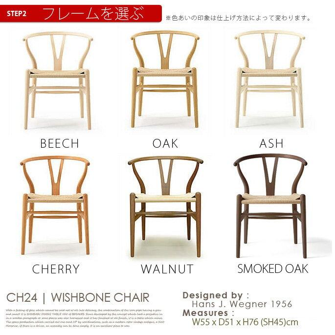 チェア CH24 Yチェア ウィッシュボーンチェア WISHBONECHAIR カールハンセン CARL HANSEN&SON ハンス・J・ウェグナー ビーチ BEECH デザイナーズチェア 北欧 デンマーク 正規品 ラッカー オイル ソープ カラー ダイニングチェア 椅子