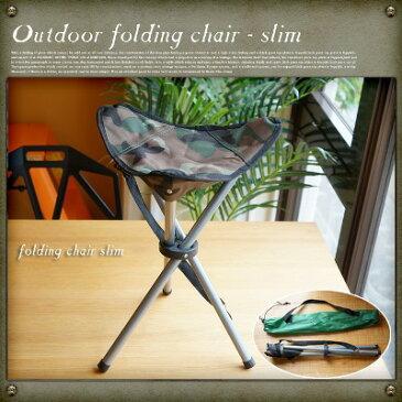 アウドドア フォールディングチェアー スリム ウッドランド(Outdoor folding chair slim woodland)・折畳みアームチェア・NEW(新品) デザインインテリア
